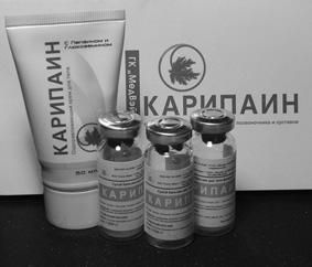 Методики применения препаратов «Карипаин» для физиотерапевтов